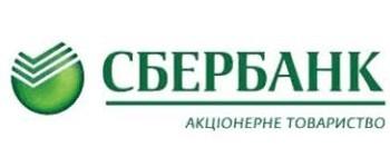 АО «СБЕРБАНК»